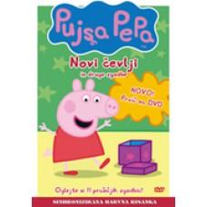 PUJSA PEPA - Novi čevlji - sezona 1